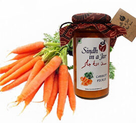 The Carrot Pickle
