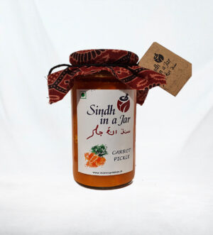 Sindh in a jar - Carrot pickle 350gms